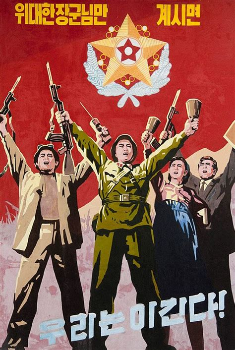 A Realistic Western Response to North Korea